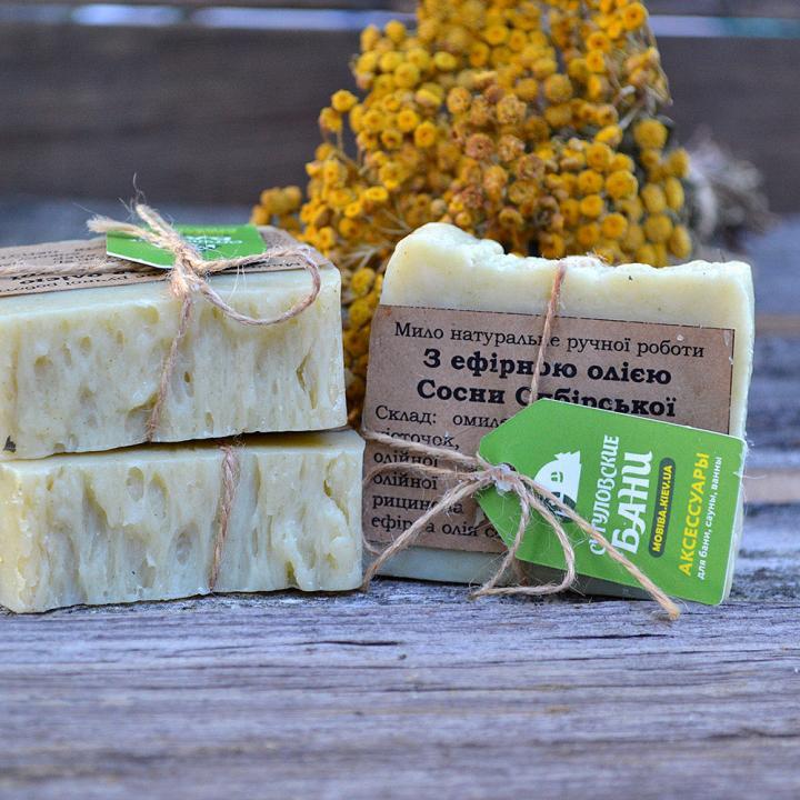MobiNatura naturlig håndlaget såpe med essensiell olje av furu har en sterk maskulin og varig aroma kjøp i Norge i butikk
